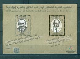 Palestine 2020- 100th Anniv.of Dr Haider Abdelshafi & Historien Emile Touma  M/S - Palestina