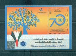 Palestine 2020- UNRWA 70th Anniversary M/S - Palestina