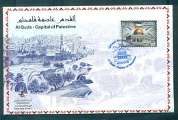 Palestine 2020- Al Quds, Capital Of Palestine FDC - Palestina