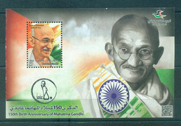 Palestine 2020- 150th Anniversary Of Mahatma Ghandi M/S - Palestina