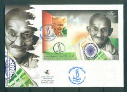 Palestine 2020- 150th Anniversary Of Mahatma Ghandi FDC - Palestina