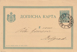 Serbie Entier Postal 1894 - Serbia