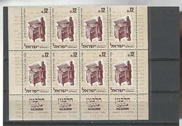 53989 ) Collection Israel Block 1963 - Blocs-feuillets