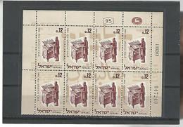 53990 ) Collection Israel Block 1963 - Blocs-feuillets