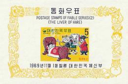 COREE DU SUD - Fables, Série 2 - Y&T BF 163-166 - 1969 - MNH - Korea, South