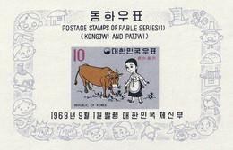 COREE DU SUD - Fables, Série 1 - Y&T N° 158-161 - 1969 - MNH - Korea, South