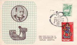 10th ANNIVERSARY OF KAPLAN HOSPITAL, HÔPITAL ISRAEL SPC 10.9.1963 REHOVOT.- LILHU - Otros