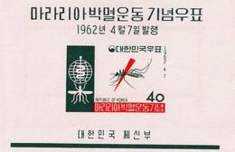 COREE DU SUD - Eradication Du Paludisme - Y&T BF 49 - 1962 - MNH - Korea, South