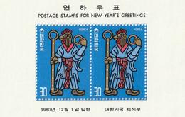 COREE DU SUD - Nouvel An, Coq, Nouvel An, Grues - 2 BF, Tb N° 1094-1095 - 1980 - MNH - Korea, South