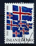 Islande YT 570 Oblitéré - Gebruikt