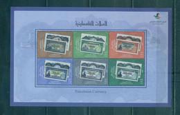 Palestine 2019-Palestinian Currency (Banknotes) M/S - Palestina