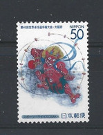Japan 2001 Sports Y.T 3020 (0) - Gebraucht