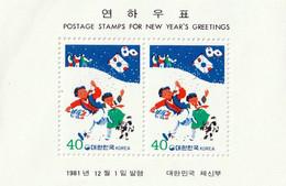 COREE DU SUD - Nouvel An, Enfants - 1981 - MNH - Korea, South