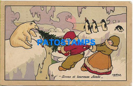 170181 ART ARTE SIGNED BERTIGLIA CHILDREN AND POLAR BEAR AND PENGUINS FIGHTING CIRCULATED TO ARGENTINA POSTAL POSTCARD - Ohne Zuordnung