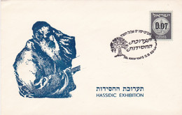 HASSIDIC EXHIBITION, EXPOSITION HASIDIQUE. ISRAEL SPC 5.9.1960 TEL AVIV.- LILHU - Jewish