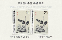 COREE DU SUD - Special Postage Stamp For Philatelic Week - BF - 1976 - MNH - Korea, South