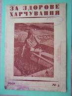 USSR, Kharkov 1931 RARE Magazine FOR HEALTHY NUTRITION. Food On The Farm, Field Kitchen, COFFEE, Propaganda, Agitation - Slav Languages