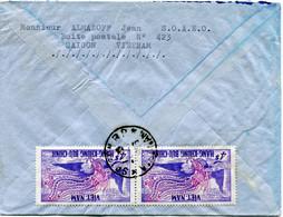VIET-NAM LETTRE RECOMMANDEE AR PAR AVION AVEC AFFRANCHISSEMENT AU DOS DEPART SAIGON 23-?-1956 VIET-NAM POUR LA FRANCE - Vietnam
