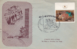 THE MARCH TO JERUSALEM FROM HULDA. ISRAEL SPC 2.4.1963- LILHU - Covers & Documents