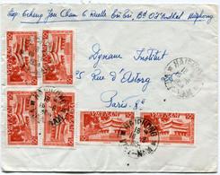 VIET-NAM LETTRE DEPART HAIPHONG 16-6-1954 VIET-NAM POUR LA FRANCE - Vietnam