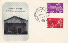 SANHEDRIYYA JERUSHALAYIM. ISRAEL SPC 26.9.1960 JERUSALEM.- LILHU - Covers & Documents