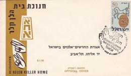 INAUGURATION HELEN KELLER HOME. ISRAEL SPC 9.1.1958 TEL AVIV.- LILHU - Handicaps