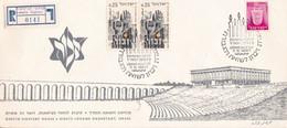 GHETTO FIGHTERS' HOUSE - KIBUTZ LOHAME HAGHETAOT, ISRAEL. SPC 7.5.1967.- LILHU - Museums