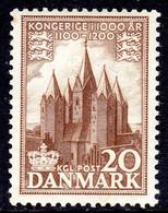 DENMARK - 1953 KALUNDBORG CHURCH STAMP FINE MNH ** SG 389 - Ongebruikt