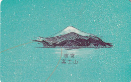 GERMANY(chip) - Here We Are/Mount Fiji-Japan(A 52 C), Tirage 49000, 12/91, Mint - Altri