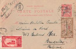 Maroc Protectorat Français Entier Postal 10c + Merson Surcharge Rouge 50 , 1926 Pour Bruxelles , Ganzsache - Brieven En Documenten