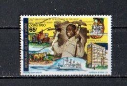 Timbre Oblitére De Cote D'ivoire 1980 - Costa D'Avorio (1960-...)