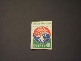 COREA SUD - 1960 RIFUGIATI/PIANTA - NUOVI(++) - Korea, South