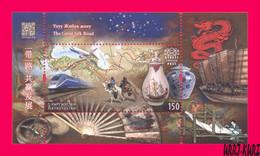 KYRGYZSTAN 2017 Great Silk Road Routes Map Train Plane Camel Caravans China Vases S-s Mi KEP Bl.23(84) MNH - Zonder Classificatie