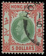 O Hong Kong - Lot No. 603 - Used Stamps