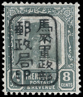 * Malaya / Trengganu - Lot No. 716 - Trengganu