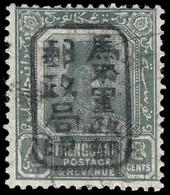 O Malaya / Trengganu - Lot No. 717 - Trengganu