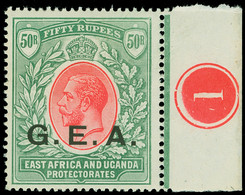 * Tanganyika - Lot No. 1095 - Tanganyika (...-1932)