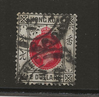 Hong Kong, 1921, SG 130, Used - Used Stamps