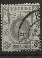 Hong Kong, 1921, SG 119, Used - Used Stamps