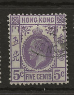 Hong Kong, 1921, SG 121, Used - Used Stamps