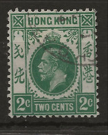 Hong Kong, 1921, SG 118, Used - Used Stamps