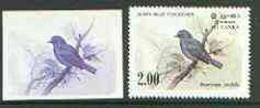 Sri Lanka 1983 Birds - 2nd Series Flycatcher 2r Imperf Proof In Magenta & Blue Only (plus Issued Stamp) Unmounted Mint, - Sri Lanka (Ceylon) (1948-...)