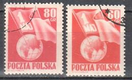 Poland 1953 Labour Day - Mi 797-98 - Used - Usati