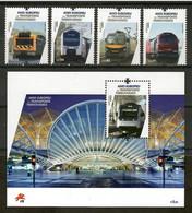 Portugal 2021 , Ano Europeu Do Transporte Ferroviario - Marken + Block - Postfrisch / MNH / (**) - Nuovi