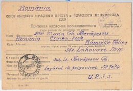 56051 -   ROMANIA /  WWII -  POSTAL HISTORY: CARD To P.O.W. In RUSSIA May 1947 - Cartas