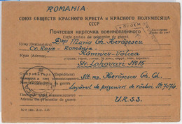 56048 -   ROMANIA /  WWII -  POSTAL HISTORY: CARD To P.O.W. In RUSSIA June 1947 - Cartas