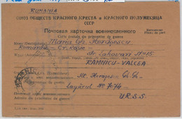 56046 -   ROMANIA /  WWII -  POSTAL HISTORY: CARD To P.O.W. In RUSSIA June 1947 - Cartas