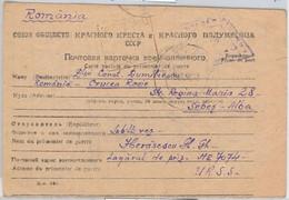 56045 -   ROMANIA /  WWII -  POSTAL HISTORY: CARD To P.O.W. In RUSSIA Dec. 1947 - Cartas