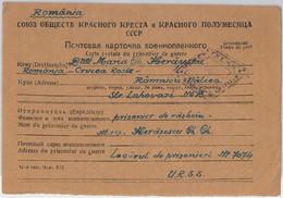 56043 -   ROMANIA /  WWII -  POSTAL HISTORY: CARD To P.O.W. In RUSSIA 1947 - Cartas