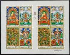 CHINA 2014-10  Thangka Thang-ga Tibet Budda Painting Stamp Sheetlet - Blocks & Kleinbögen